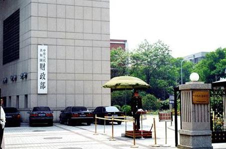 财政部:不符合要求的政采代理机构5月1日将移出名录