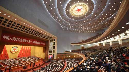 中国人民政治协商会议第十三届全国委员会第一次会议开幕。