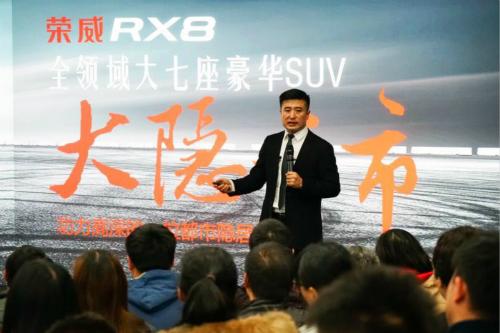 上汽技术中心副总设计师兼设计部全球设计总监_邵景峰