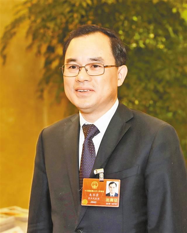 长安朱华荣