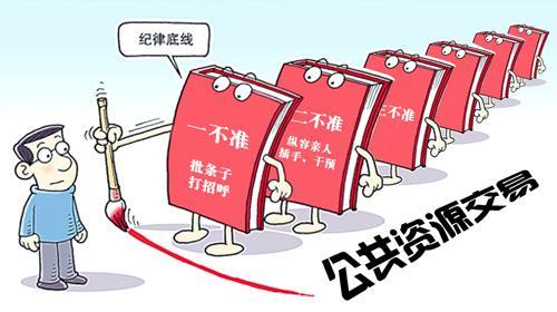 江苏连云港市公共资源交易平台整合改革效果凸显