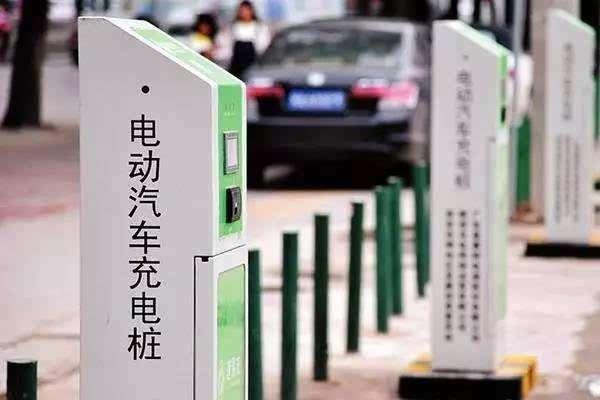 北京公共充电桩.jpg