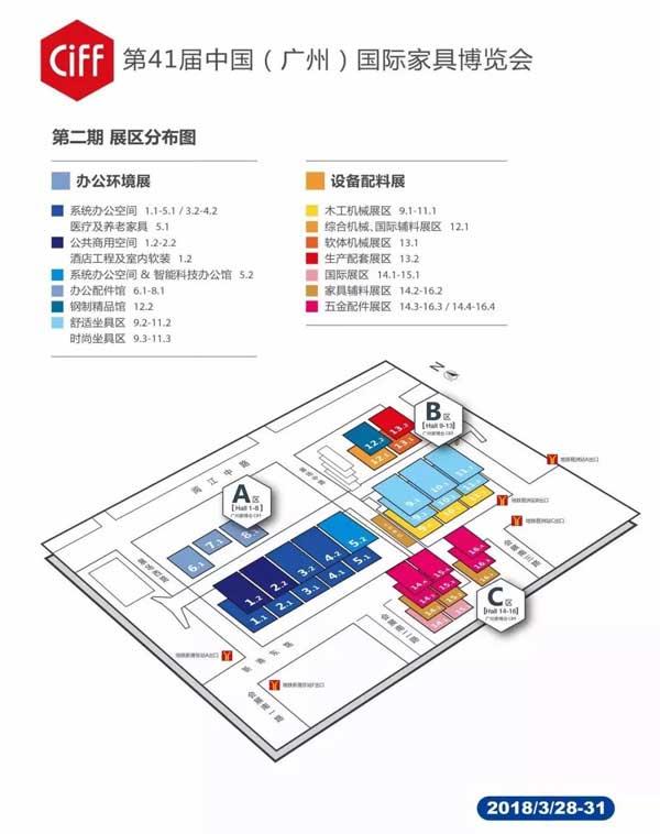 浏览更多展会资讯,尽在中国家博会官网      www.ciff-gz.com      www.ciff-sh.com