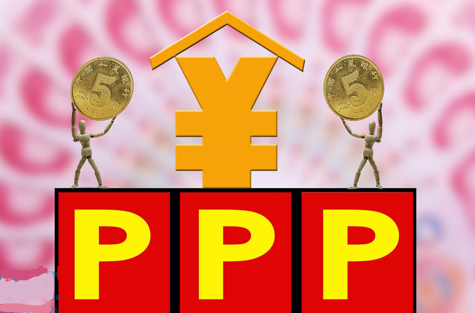 中国社会平均融资成本达7.6%!银行贷款6.6%!