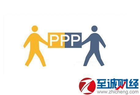 政府PPP项目合同审核关键之我见