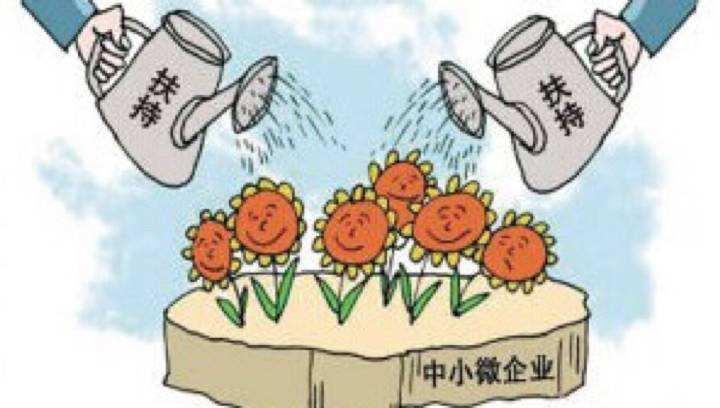 天津发挥政府采购政策功能作用促进中小企业发展