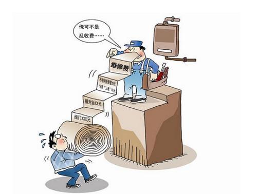 北京消协:家电售后价格不透明问题突出