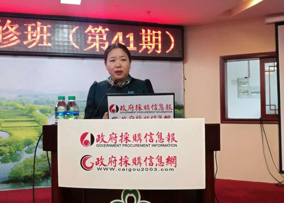 政府采购信息报社创办社长 政府采购信息网总裁 刘亚利