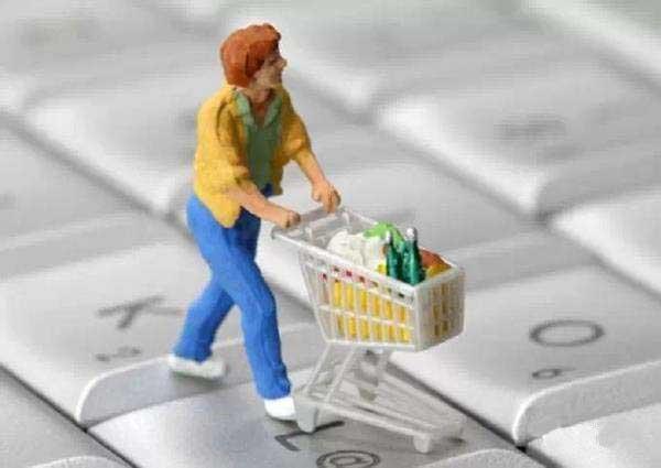 福建平潭区政府采购网上超市征集供应商入驻
