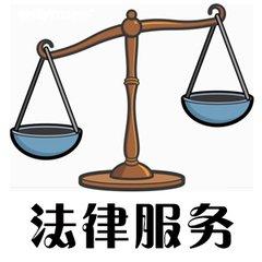 两会热点:代表委员两会履职法律服务实施政府采购