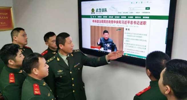 强军网上线开通仪式在京举行 张又侠出席并讲话