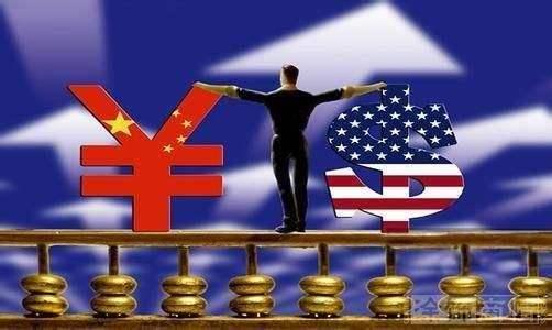 经济日报:美国