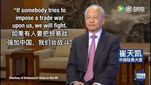 我国决定对原产美国部分进口商品加征关税