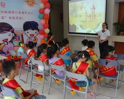 """广西贵港""""儿童之家""""""""妇女之家""""将建政府购买服务"""