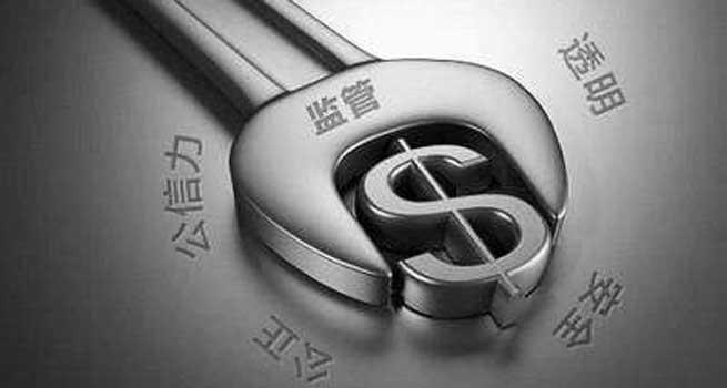 天津南开区政采监管推三项措施 总结出八条经验