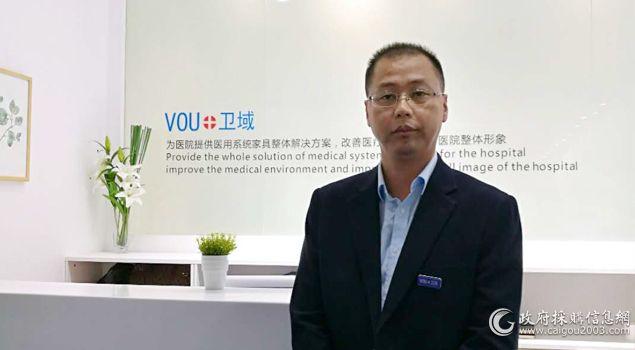 华燊家具总经理罗建国:已承接百家医院项目 服务更专业
