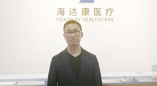 海太家具李先龙:进军医用家具行业 加速规模化发展