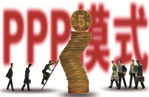 PPP案件法律适用及争议解决的现实路径