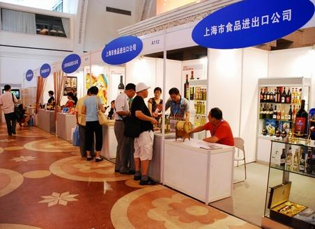 胡春华副总理主持召开首届进口博览会筹委会第二次会议