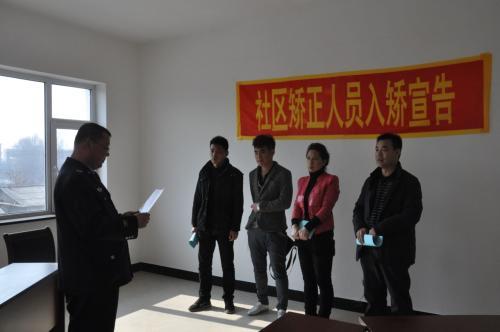 浙江奉化每年投入400万元购买社区矫正服务