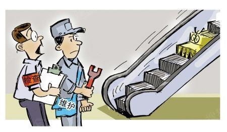 低价维保困局如何破?北京电梯商会谭勇提三大方案