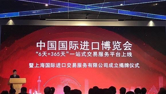 国办:调整首届中国国际进口博览会筹委会组成人员