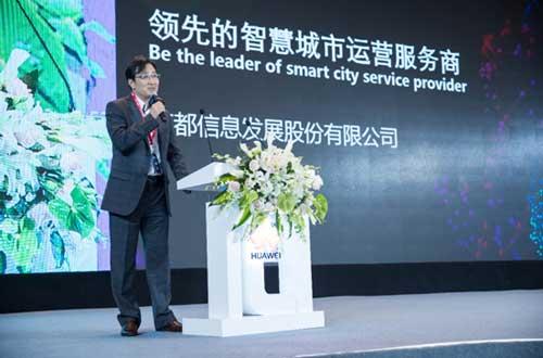 首都信息科技发展有限公司总经理王松阳