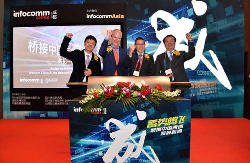 成都InfoCommChina 2018 开启视听行业新机遇之门