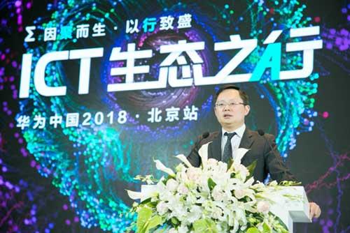 华为北京企业MKT与解决方案销售部部长阁刚
