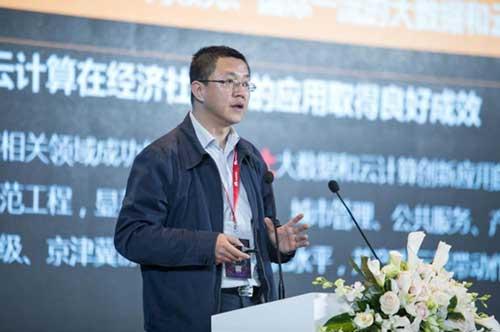 北京市经济和信息化委员会智慧城市处副处长刘旭