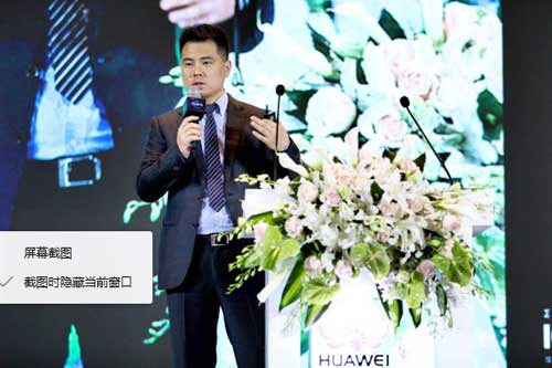 华为EBG中国区网络解决方案销售部总经理何维治