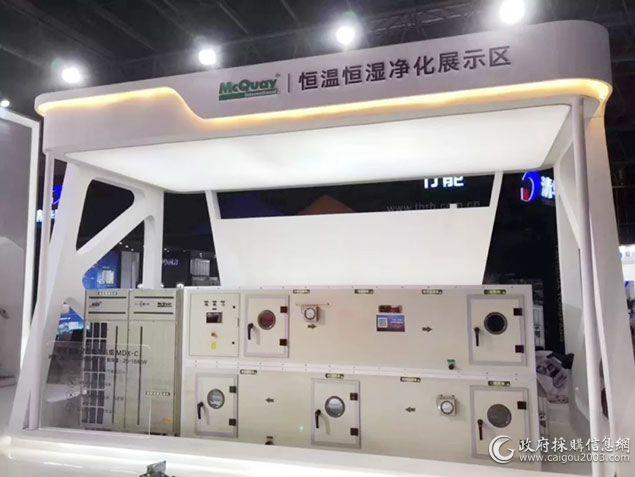 深圳麦克维尔空调有限公司