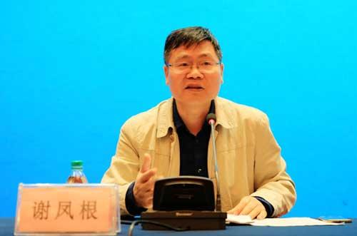 江西省财政厅政府采购工作领导小组办公室主任谢凤根