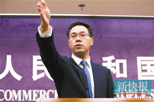 商务部:中国将尽快加入WTO《幸运彩票协定》