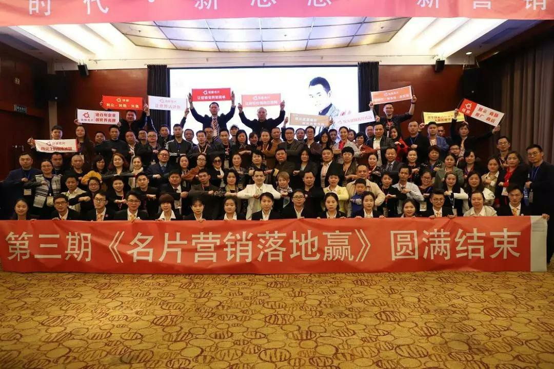 特色重庆专题新闻报道链脉名片第三期《名片营销落地赢》