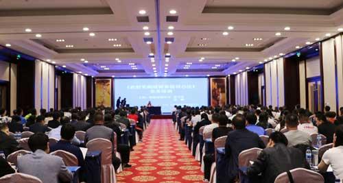 山西省省级政府采购业务(《政府采购质疑和投诉办法》)培训班现场