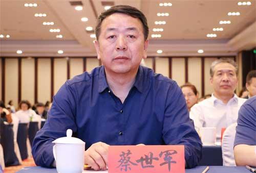 山西省省级政府采购中心党组成员蔡世军