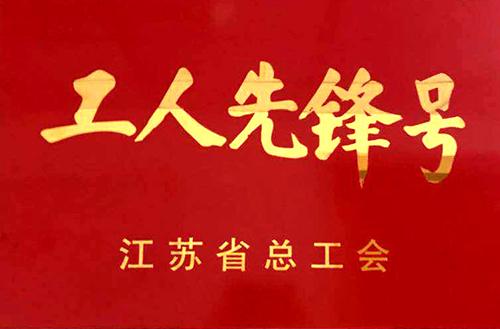 江苏2.jpg