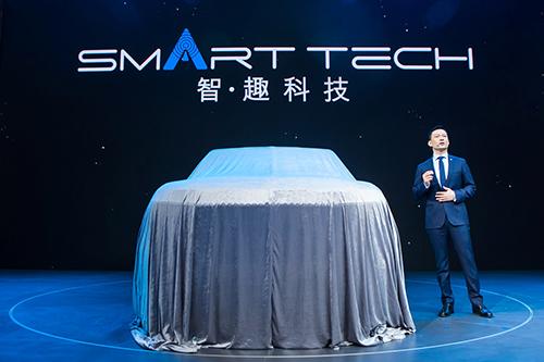 东风启辰汽车公司副总经理马磊发布全新品牌理念.jpg