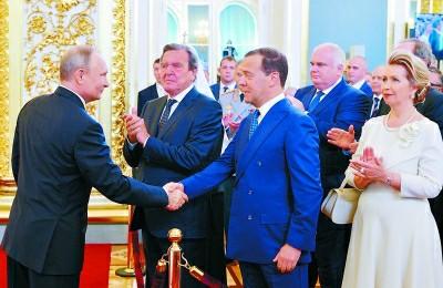 普京宣誓就任总统