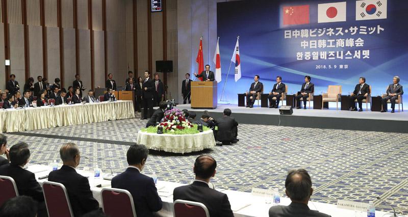 李克强:中日韩共同维护以规则为基础的多边贸易体系