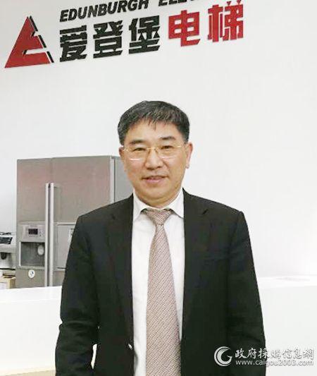 上海爱登堡电梯集团股份有限公司董事长李绥
