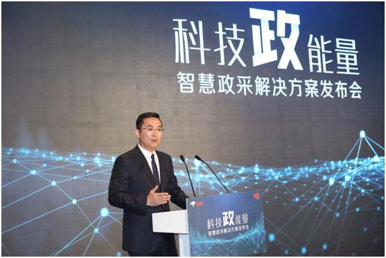 京东集团副总裁、大客户业务负责人宋春正