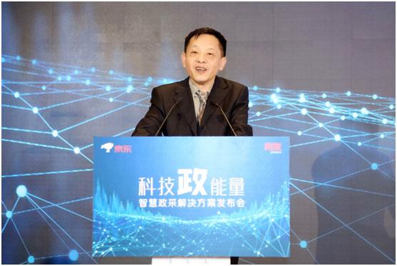 中国财政科学研究院副院长白景明