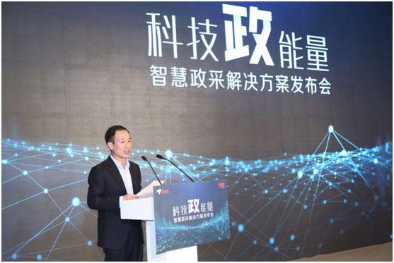 北京用友政务软件有限公司总裁蔡治国