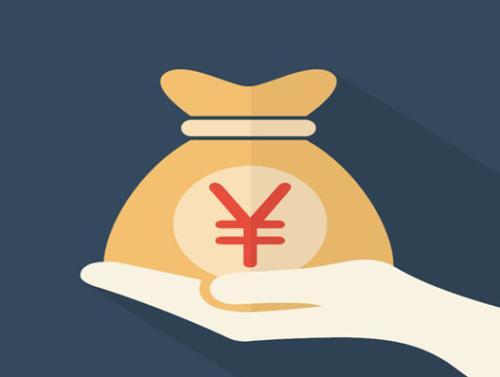 江苏南通:政采合同网上备案让采购人少跑路
