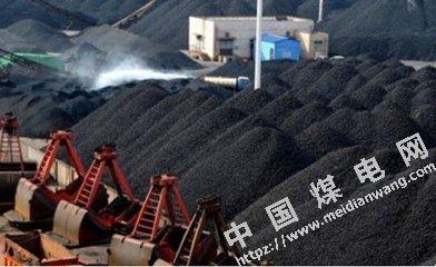 四大发电集团严禁采购高价市场煤