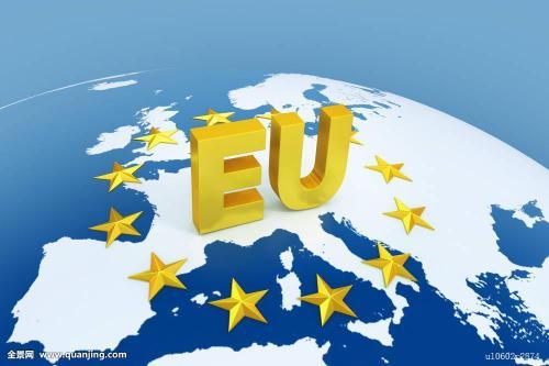 欧盟将出台政府采购促进经济增长新举措