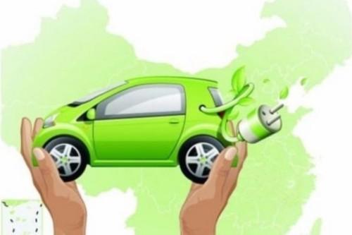 工信部:1977个车型符合新能源汽车新补贴政策技术要求