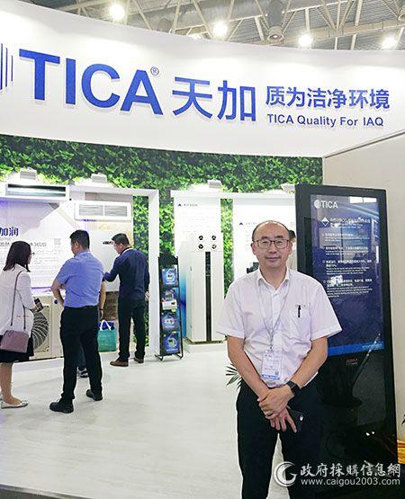 南京天加环境科技有限公司市场服务中心总监梁路军